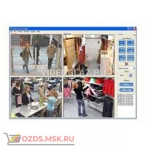 AXIS Camera Station 1 license add-on E-DEL (0202-702)