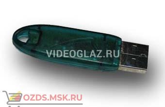 Сигма-ИС Электронный ключ защиты USB