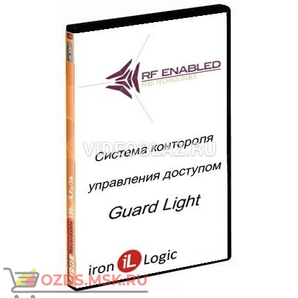 IronLogic Лицензия Guard Light - 12000L ПО