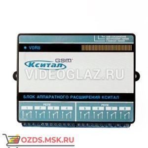 Кситал Блок расширения V0R8 Кситал - GSM система контроля и управления котлом