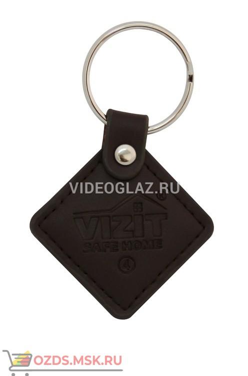 VIZIT-RF2.2 brown Брелок Proximity