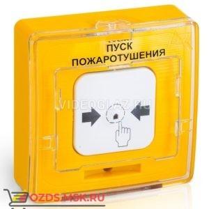 Рубеж УДП 513-10 исп.1 Пуск пожаротушения (желтый) Извещатели пожарные ручные