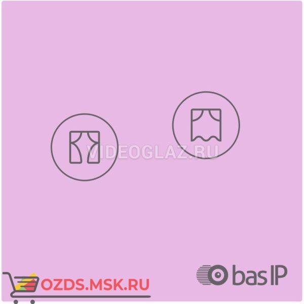 BAS-IP SH-78 розовый Система Умный дом