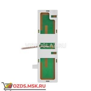 Satel ANT-GSM-I Прибор специальный