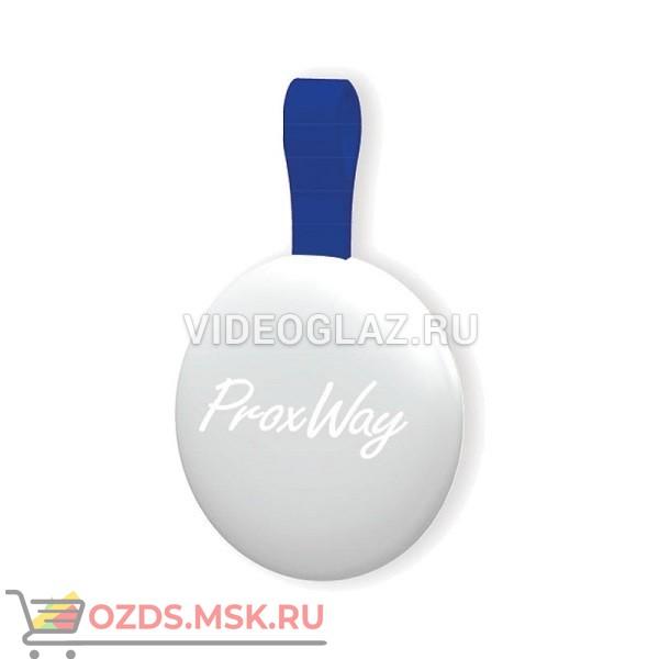 ProxWay PW-Tag Брелок Proximity