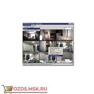 Семь печатей TSS-2000 Exporter ПАК СКУД TSS-2000