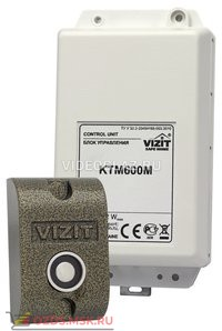 VIZIT-КТМ600M Контроллер для замка