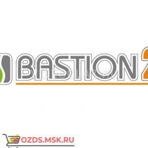 ELSYS Бастион-2-АРМ Отчет Про ПАК СКУД