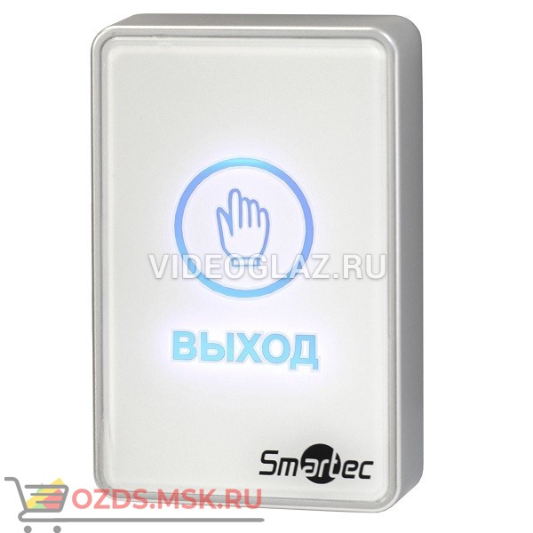 Smartec ST-EX020LSM-WT Кнопка выхода