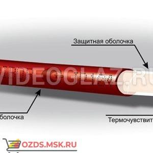 Спецприбор GTSW (68,88,105) Линейный тепловой извещатель (термокабель)