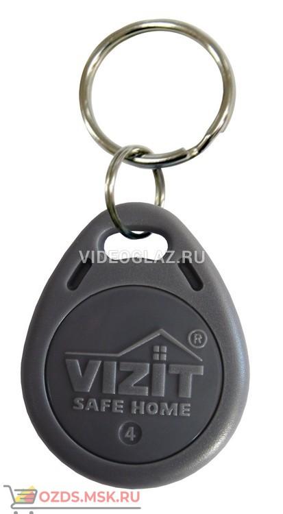VIZIT-RF2.1 Брелок Proximity