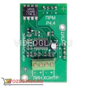 Полисервис Модуль ПРМ аналоговых сигналов 1-канальный Модуль бескорпусной