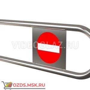 Ростов-Дон Дуга ОК61 25 L=700 мм Дополнительное оборудование