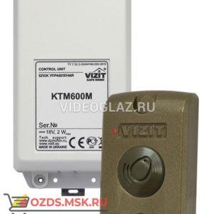 VIZIT-КТМ601F Контроллер для замка