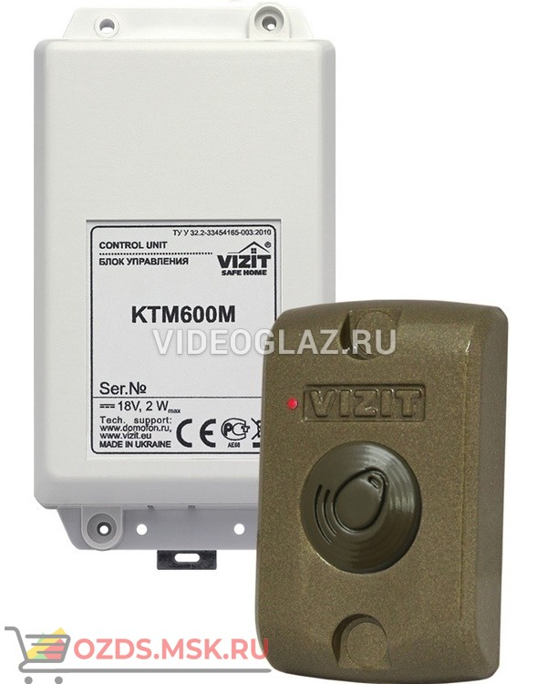 VIZIT-КТМ601F Контроллер для замка