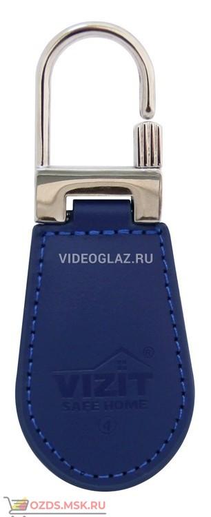 VIZIT-RF2.2-08 blue Брелок Proximity