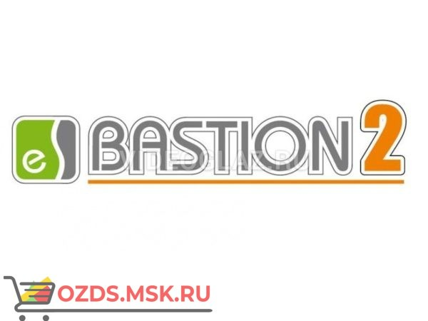 ELSYS Бастион-2-ПЦН ПАК СКУД