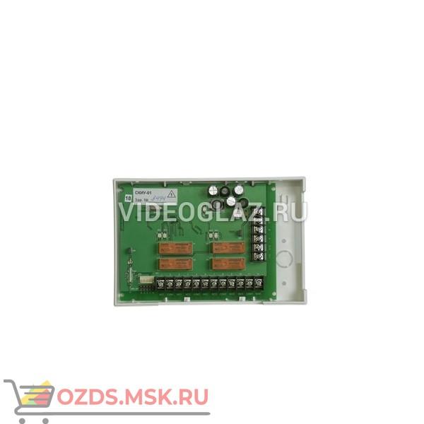 Сигма-ИС СКИУ-01 KT IP65