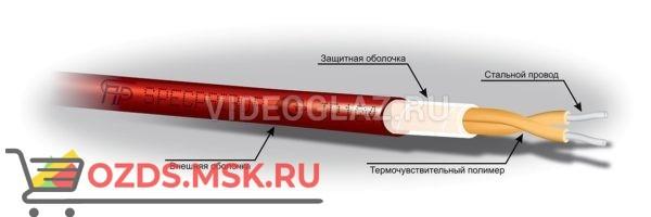 Спецприбор GTSW (138,180) Линейный тепловой извещатель (термокабель)