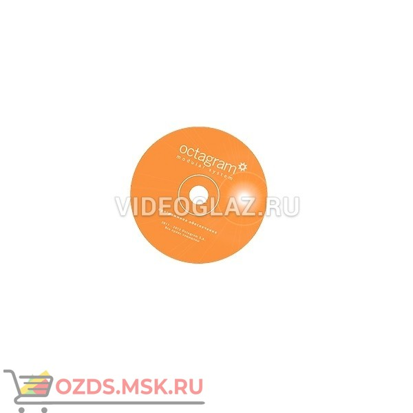 Октаграм Супер SQL-648000 ПАК СКУД