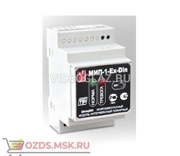 Спецприбор МИП 1EX-DIN Линейный тепловой извещатель (термокабель)