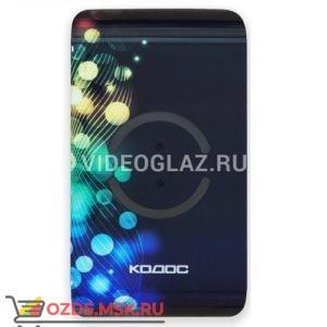 КОДОС RD-3201(фантазия) Считыватель бесконтактных карт