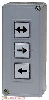 Smartec ST-AC103RC Кнопка выхода
