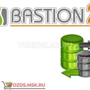 ELSYS Бастион-2-Репликация ПАК СКУД