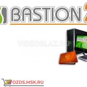 ELSYS Бастион-2 – АРМ Бюро пропусков с МТП ПАК СКУД
