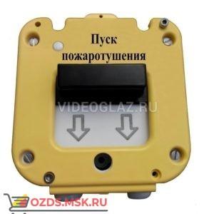 Магнито-контакт УДП 535-50 Север Пуск Пожаротушения, пластиковый ввод 11-17 мм Извещатели пожарные ручные