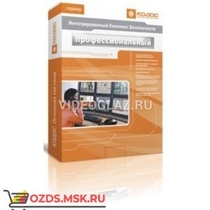 КОДОС Переход с комплекта Оптимальный до Профессиональный Комплект программного обеспечения КОДОС