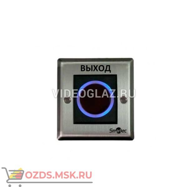 Smartec ST-EX121IR Кнопка выхода