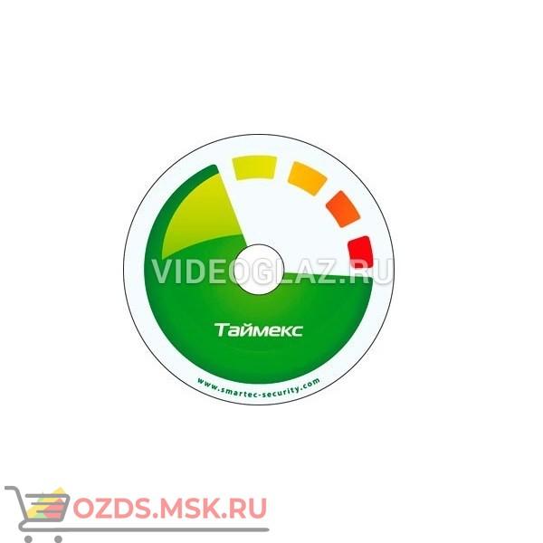 Smartec Timex CCTV ПАК СКУД
