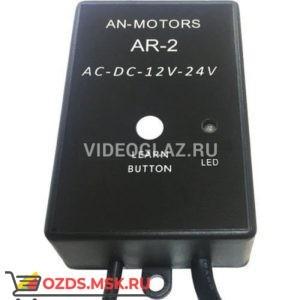AN-Motors AR-2 Радиоуправление