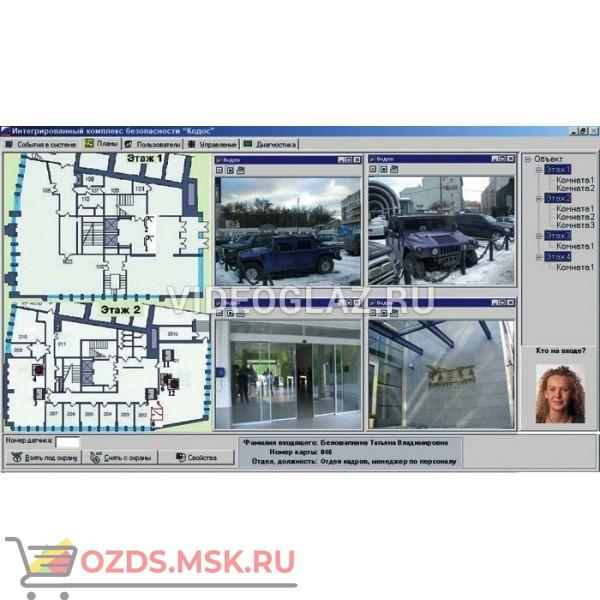 Видео ИКБ КОДОС 4 канала