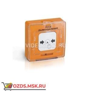 Рубеж УДП 513-11(прот. R3)Пуск дымоудаления, цвет оранжевый Извещатели пожарные ручные