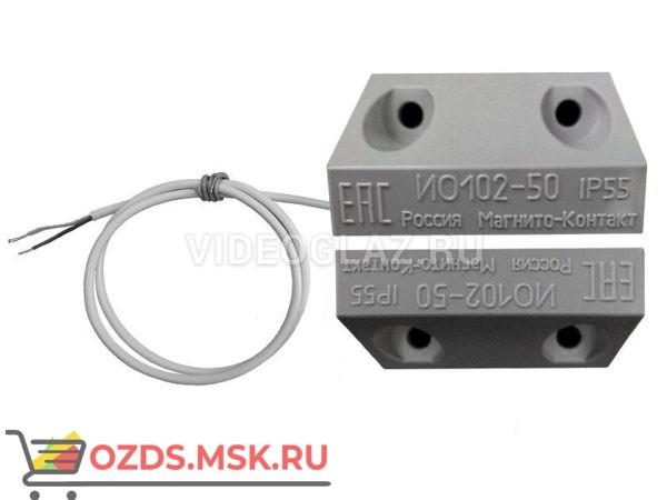 Магнито-контакт ИО 102-50 Б2П (1) (серый)