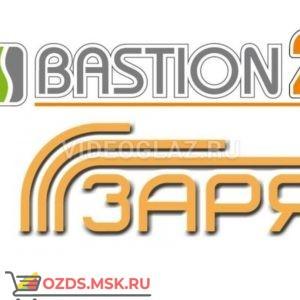 ELSYS Бастион-2-Заря ПАК СКУД