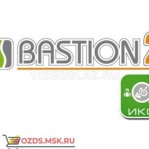 ELSYS Бастион-2-ИКС ПАК СКУД