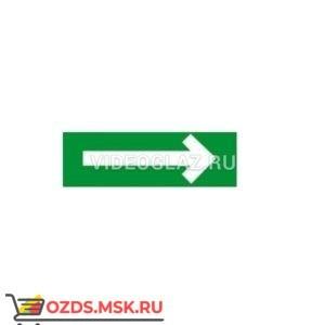 Арсенал безопасности Наклейка на Молнии ГРАНД, AQUA Стрелка, зеленый фон (290 мм х 95 мм) Аксессуар для оповещателей