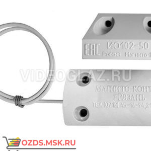Магнито-контакт ИО 102-50 А2П (1)
