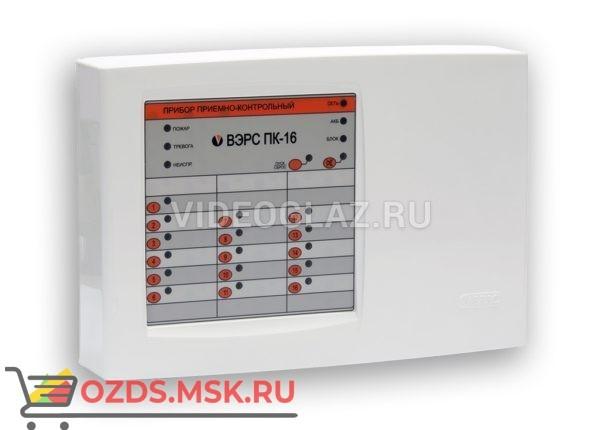 ВЭРС-ПК 16 ТРИО-М версия 3.2 Прибор приемно-контрольный охранно-пожарный