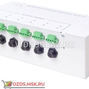 "Полисервис ЗУ-6-1.3 Комплекс-система ""Плющ"""