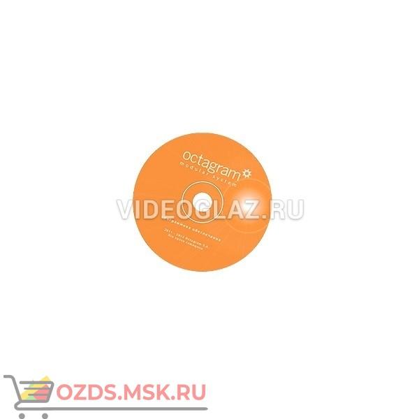 Октаграм SUPER SQL XVII ПАК СКУД