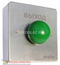 Smartec ST-EX131 Кнопка выхода