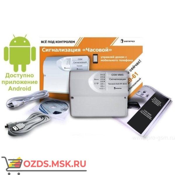 3G MMS Сигнализация ИПРо (УТ000001706) Охранная GSM система Часовой