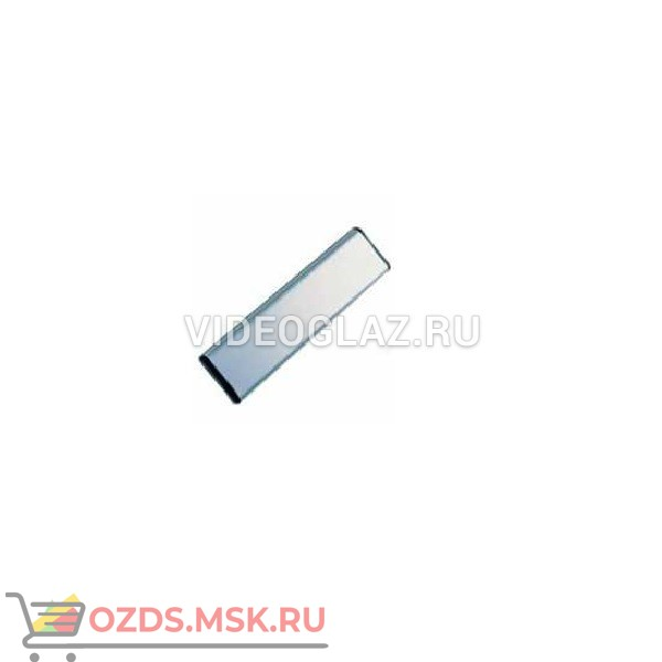 Optex RX-460 Кнопка выхода