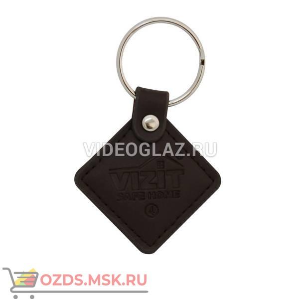 VIZIT-RF3.2 brown Брелок Proximity