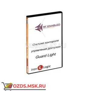 IronLogic Лицензия Guard Light - 5500L ПО