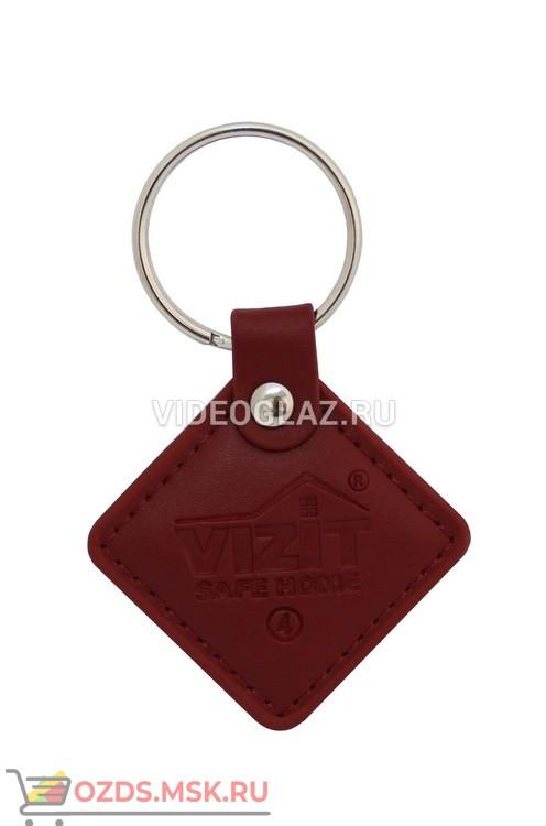 VIZIT-RF2.2 red Брелок Proximity